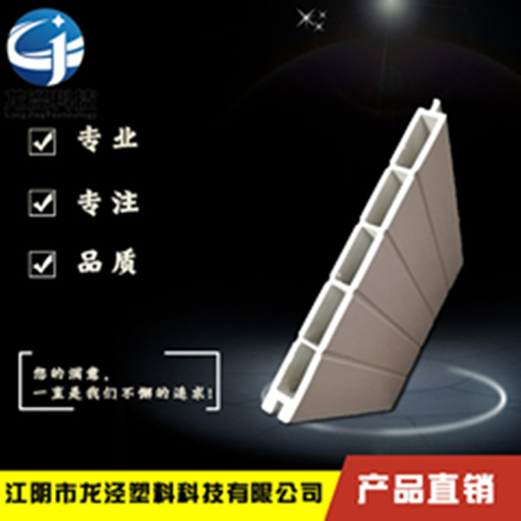 Alloy plastic bridge frame